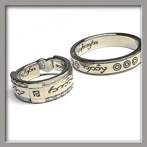 Alliance or blanc diamant gravures elfiques